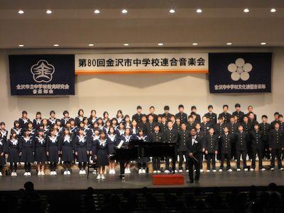 kanazawa Ryokan Onsen Inn Samurai ninjya geisya cheap Youth-Hostel Guest-House pension Long-stay